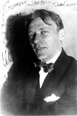 Bulgakov MA 1926