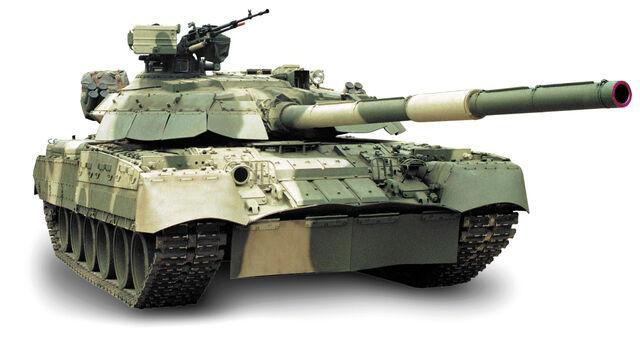 File:T-80.jpg
