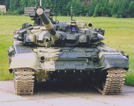 t 90 russian military wiki fandom powered by wikia