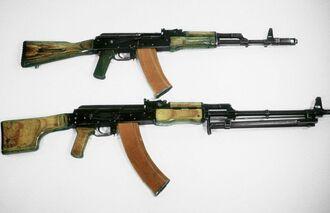 AK-74 RPK-74