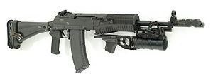 File:AN-94 GP-30.jpg