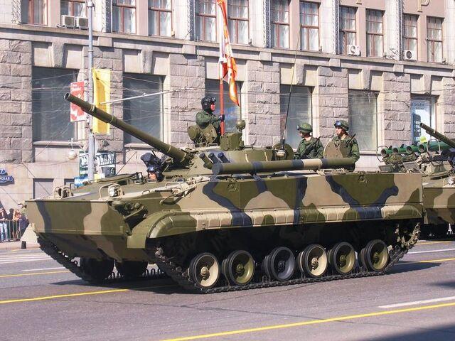 File:BMP-3.jpg