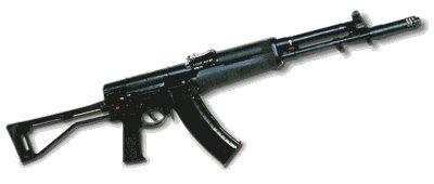 File:AEK-971.jpg