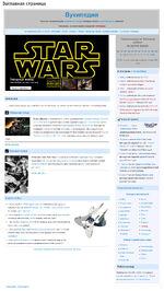 Заглавная страница (8.09.2012)