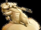 Бронированный штурмовой танк