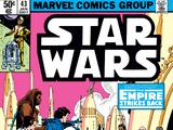 Звёздные войны, выпуск 43: Империя наносит ответный удар: Предательство на Беспине