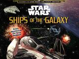 Звёздные войны: Звездолёты галактики