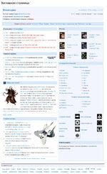 Заглавная страница (12.05.2012)