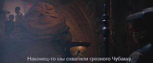 Huttesejabba rus