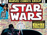 Звёздные войны, выпуск 44: Империя наносит ответный удар: Дуэль с Тёмным Лордом