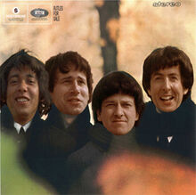 Rutles For Sale