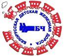 Детская железная дорога им. К. С. Заслонова