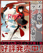 RWBY The Official Manga promotional material of Volume 1 JP