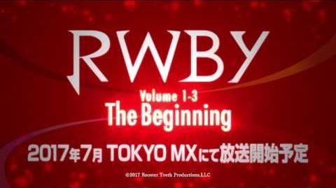 RWBY Volume 1-3- The Beginning PV