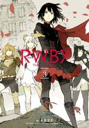 RWBY The Official Manga Volume 3 front cover