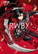 RWBY manga volume cover