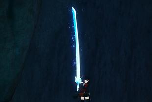 Maiden Sword