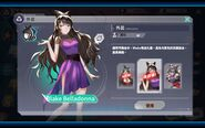 RWBY Mobile Game (Full Game, 2019) Blake's Beacon Dance dress