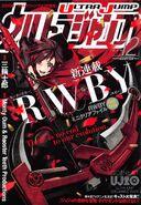 Manga 1 Ultra Jump Cover