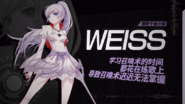 RWBY mobile game 00007