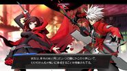 BBTAG gameplay screenshots 00003
