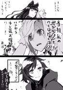 Team rwby mini comic shirow miwa