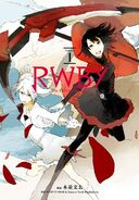 RWBY The Official Manga Volume 1 front cover