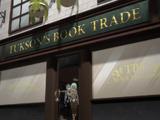 Tukson's Book Trade