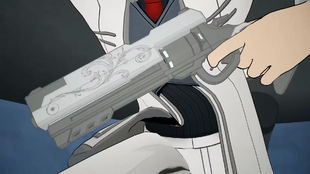 White Gun