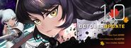 AA Promotional Material October Update of Weiss and Blake