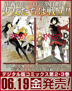 RWBY The Official Manga promotional material of Volume 2 and 3 JP