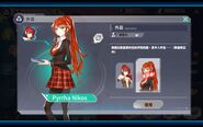 RWBY Mobile Game (Full Game, 2019) Pyrrha's Beacon uniform