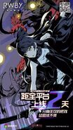 RWBY (Full Game, 2019) illustration countdown of Blake Belladonna