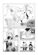 Manga Anthology Vol. 2 Mirror Mirror side story 14