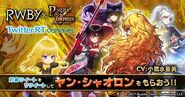 RWBY x Puzzle of Empires promotional material, Yang