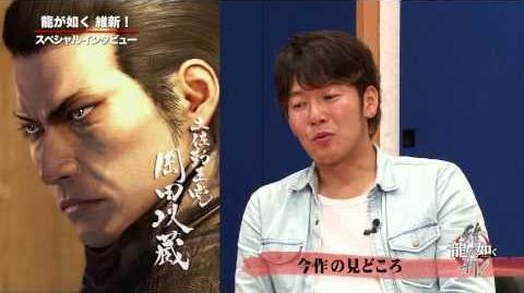 『龍が如く 維新!』スペシャルインタビュー「中谷一博×岩崎征実」篇