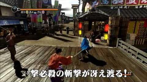 『龍が如く 維新!』ゲームトレイラー