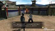 Zanki Musashi 001