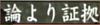 RGG Kenzan Iroha Karuta 045 ro - text