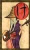 RGG Kenzan Iroha Karuta 009 ke
