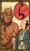 RGG Kenzan Iroha Karuta 041 ra