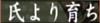 RGG Kenzan Iroha Karuta 003 u - text
