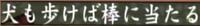 RGG Kenzan Iroha Karuta 002 i - text