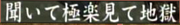 RGG Kenzan Iroha Karuta 007 ki - text