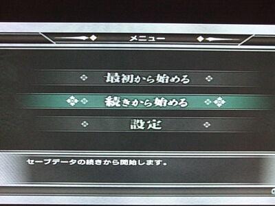 001 Start menu