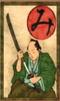 RGG Kenzan Iroha Karuta 032 mi