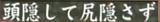 RGG Kenzan Iroha Karuta 001 a - text