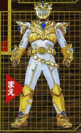 Ultimate Ryukendo