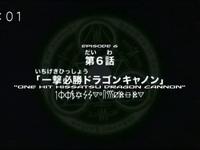 Episode6