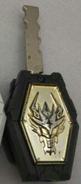 RyuKen Key
